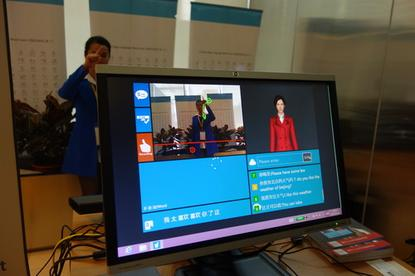Microsoft Research is using Kinect to create sign language translation technology.