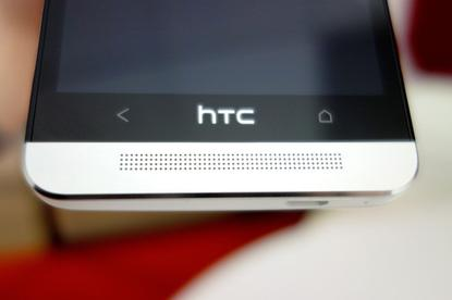 Company logo on the HTC One