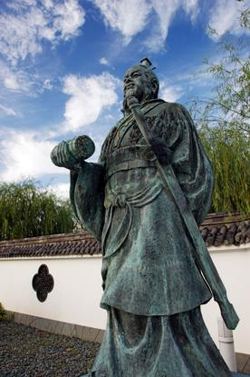 """""""In any engagement, it is critical that we get to know the terrain and environment that we are operating in."""" - Ancient Chinese general and military strategist, Sun Tzu  Image source: 663highland"""