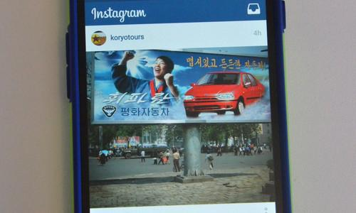 A photograph of a North Korean billboard is seen on Instagram on June 25, 2015.