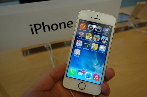 The iPhone 5S at a Beijing Apple store