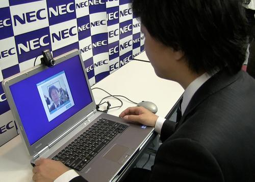 NEC's new NeoFace Monitor uses face-recognition technology to protect access to PCs running Windows.