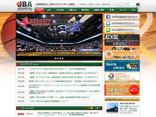 The sole attack using a recent Internet Explorer zero-day vulnerability was against the Japan Basketball Association's website, according to Symantec.