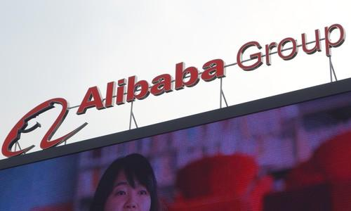 The Alibaba Group logo at company offices in Hangzhou, China.