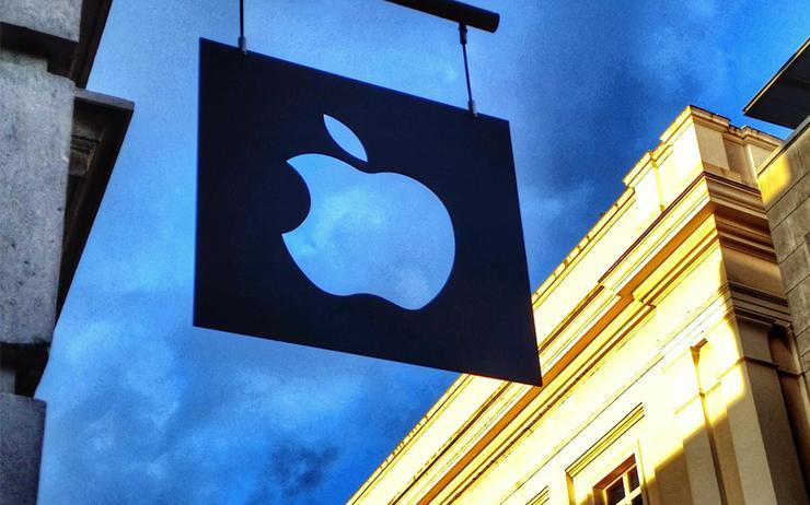 USA jury awards Qualcomm $31 mn in Apple case