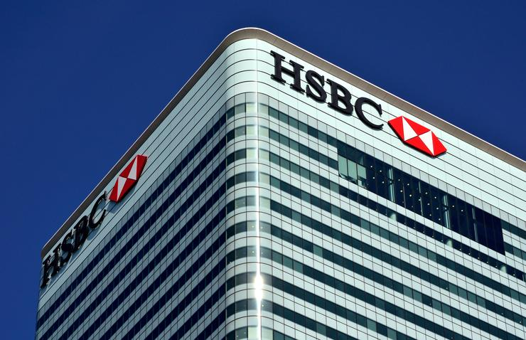 HSBC photo