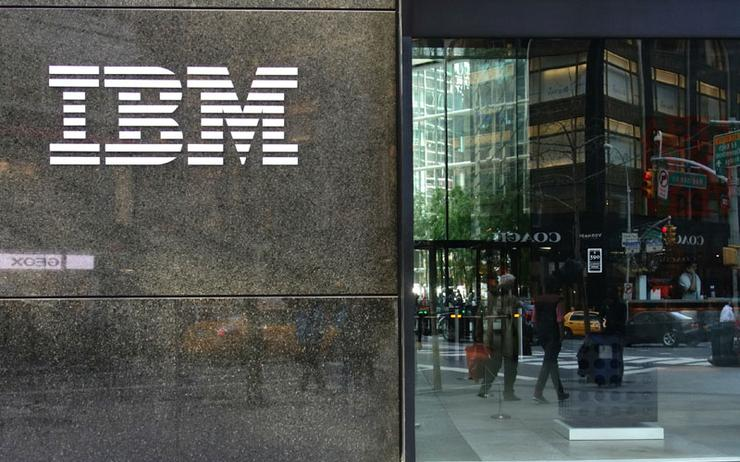 Maersk, IBM form JV to digitize supply chain using blockchain technology
