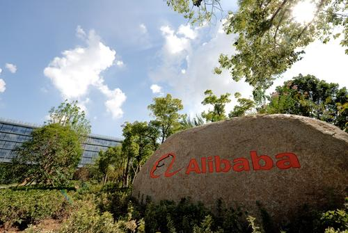 Alibaba Group offices in China.