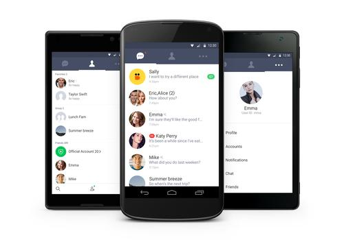Mobile chat app company Line said July 23 it is launching a lightweight version of its app for regions where network infrastructure is less developed or where lower-end smartphones are more common.
