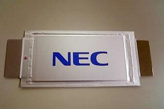 NEC said it has developed batteries that can hold a 70 percent charge after 13 years.