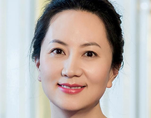 USA sends Canada request to extradite Huawei's Meng