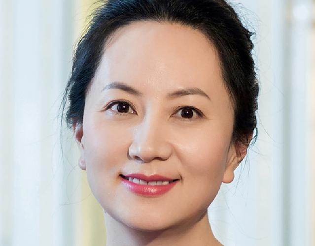 Meng Wanzhou, Huawei's CFO and the daughter of its founder