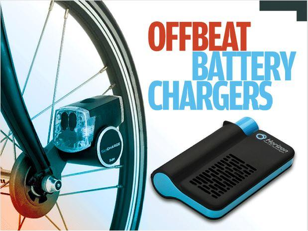 In Pictures: 11 offbeat battery chargers - Portable power with a twist