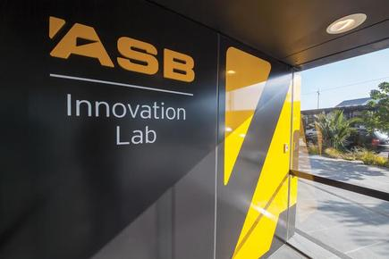 North Wharf houses the state of the art Innovation Lab – hard to miss as it is right by the entrance of ASB's new head office.