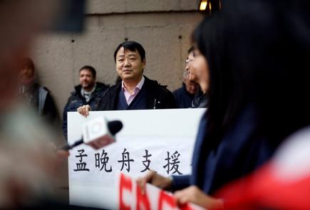 Terence Xu holds a sign in Chinese in support of Huawei CFO Meng Wanzhou outside of her B.C. Supreme Court bail hearing in Vancouver, British Columbia, Canada